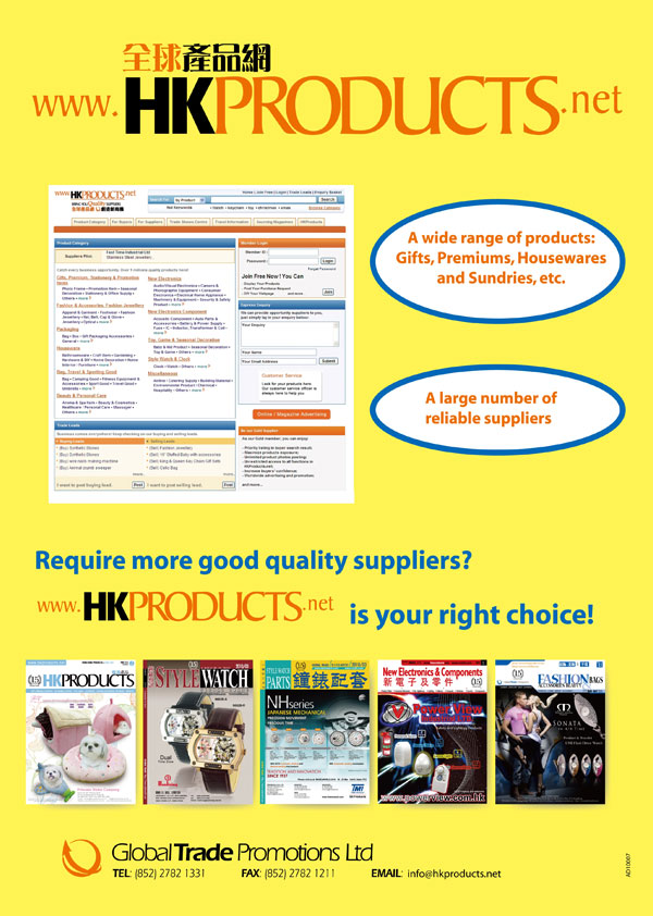 Hk Products Magazine