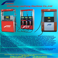 Lanfeng machine Co., LTD is a collection of R&D, production and sales of Fuel dispenser and LPG dispenser, gas station equipment of large enterprises in China.