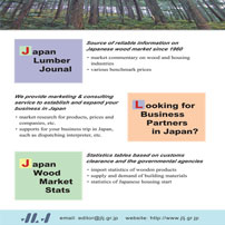 Japanese wood market magazine