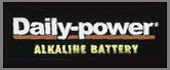 Daily Power Alkaline Battaries