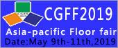 cgff.net