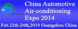 Guangzhou International Automotive Air-conditioning & Cold Chain Technology