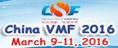 China VMF 2016