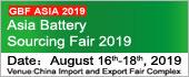 battery-expo.com