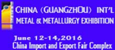 2015 China(Guangzhou)Int�l Metal & Metallurgy Exhibition