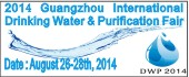 Guangzhou Drinking Water & Purification Fair 2014