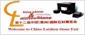 Chinese (Laizhou) International Stone Exhibition