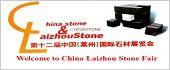 Chinese (Laizhou) International Stone Exhibition