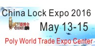 The 6th China Lock Industry Expo 2016