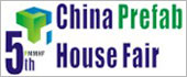 The China Prefab House 2015