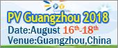 pvguangzhou 2018