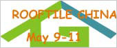 The China Roof Tile & Technologyu Exhibition 2015