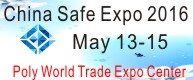 The 6th China Safe Expo 2016